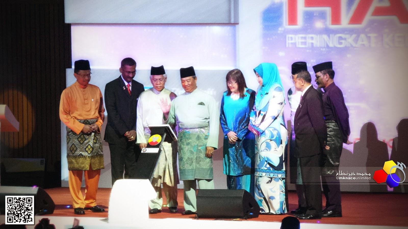 Perayaan Hari Guru Kebangsaan kali ke-43 : Majlis Pelancaran Sambutan Hari Guru Peringkat Kebangsaan 2014