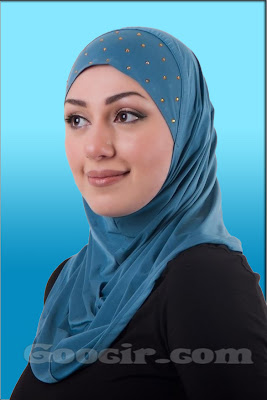 Koleksi Foto Wanita Cantik Berjilbab