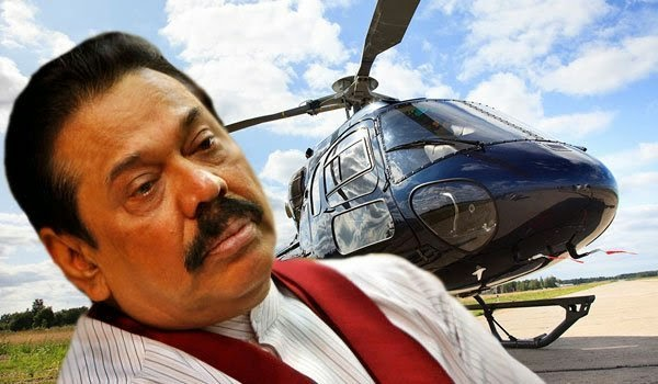 We can't pay Mahinda's Helicopter Bills- Susil