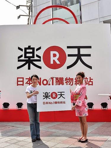 樂天市場布局全球電商平台,第一步日本直送美食