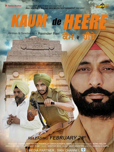 Kaum De Heere (2014) Full Punjabi Movie Free download (torrent, 3Gp, MP4, AVI, HD, HQ,720p, DVDscr)