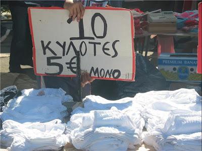 http://4.bp.blogspot.com/-F_Fvuj5UHL0/TyQEVDvo2ZI/AAAAAAAAKI0/rJ22GsjxXbE/s1600/kitsch2%5B1%5D.jpg