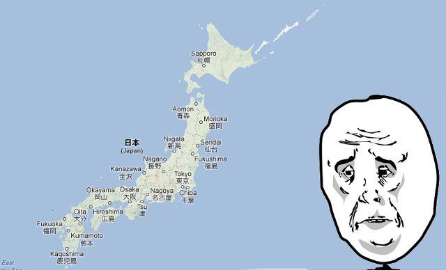 Juegos Android Capcom Japón