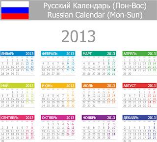 新年のカレンダー テンプレート 2013 new year calendar templates イラスト素材1