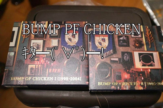 ゲット!!BUMP OF CHICKEN I[1999-2004]初回限定仕様/BUMP OF CHICKEN II[2005-2010]初回限定仕様