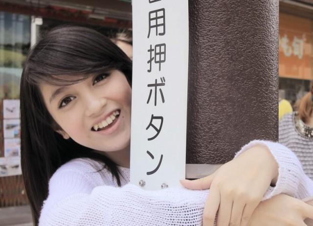 18+ Foto Nabilah Personil Girl Band JKT48
