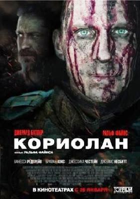 Coriolanus (2012). movie poster online pelicula