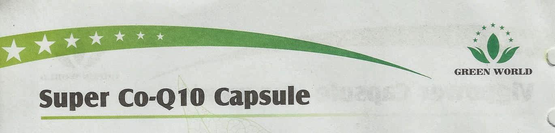 Green coffee bean weight loss customer reviews image 7