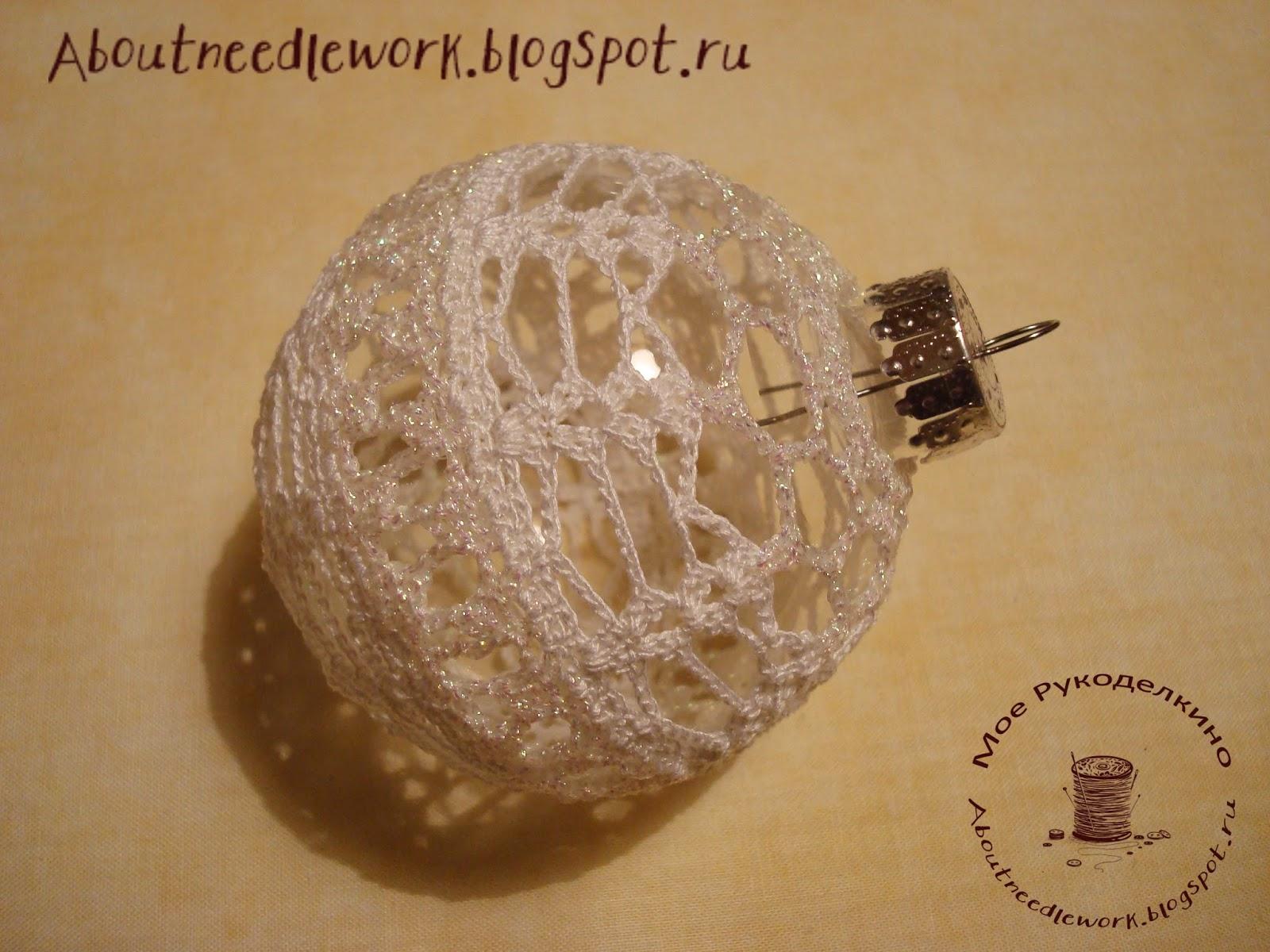Новогодние шары на елку: вязание крючком