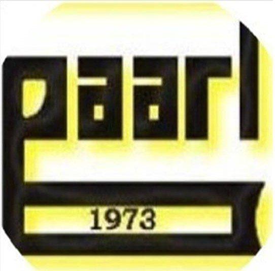 PAARL