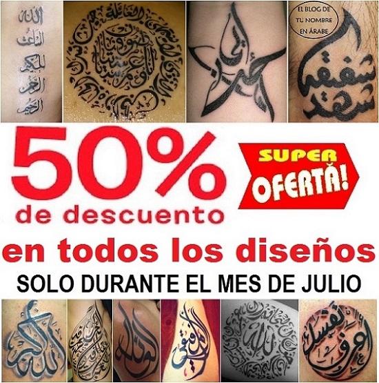 Diseños Personalizados de Tatuajes Arabes