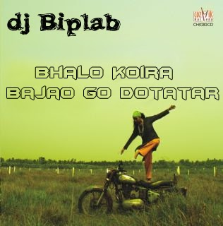 Bhalo Koira Bajao Go Dotara Lopamudra | MP3 Download