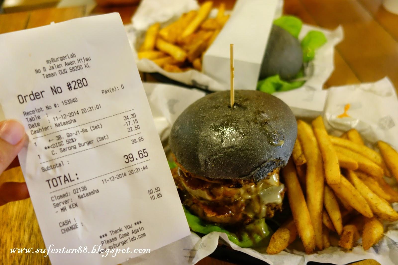 Go-Ji-Ra burger