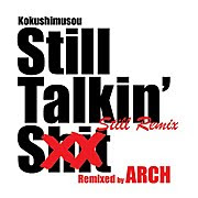 "国士無双「Still Talkin' S**t ""Still Remix""」Remixed by Arch"