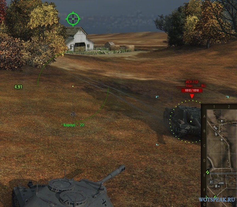 Как сделать автоприцел для world of tanks