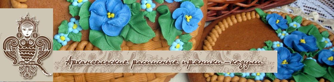Роспись пряников. Мастер-классы. Имбирное печенье и пряники. Айсинг. Cookie decorating tutorials