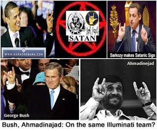 Waspada Simbol Illuminati Ada Dimana-mana