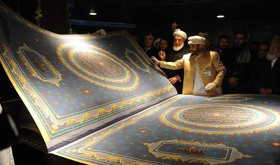 Kuran'ı Kerim ve Kandil Geceleri