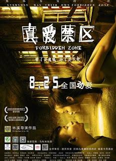 Forbidden Zone (2017)