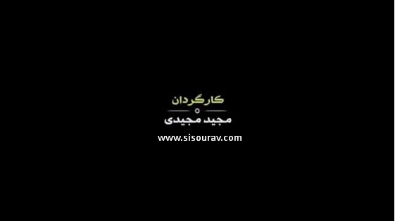 Muhammad Irani Movie Songs