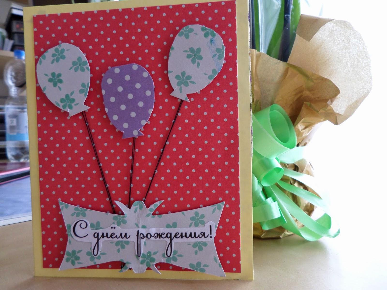 Подарок подруге-открытка 8