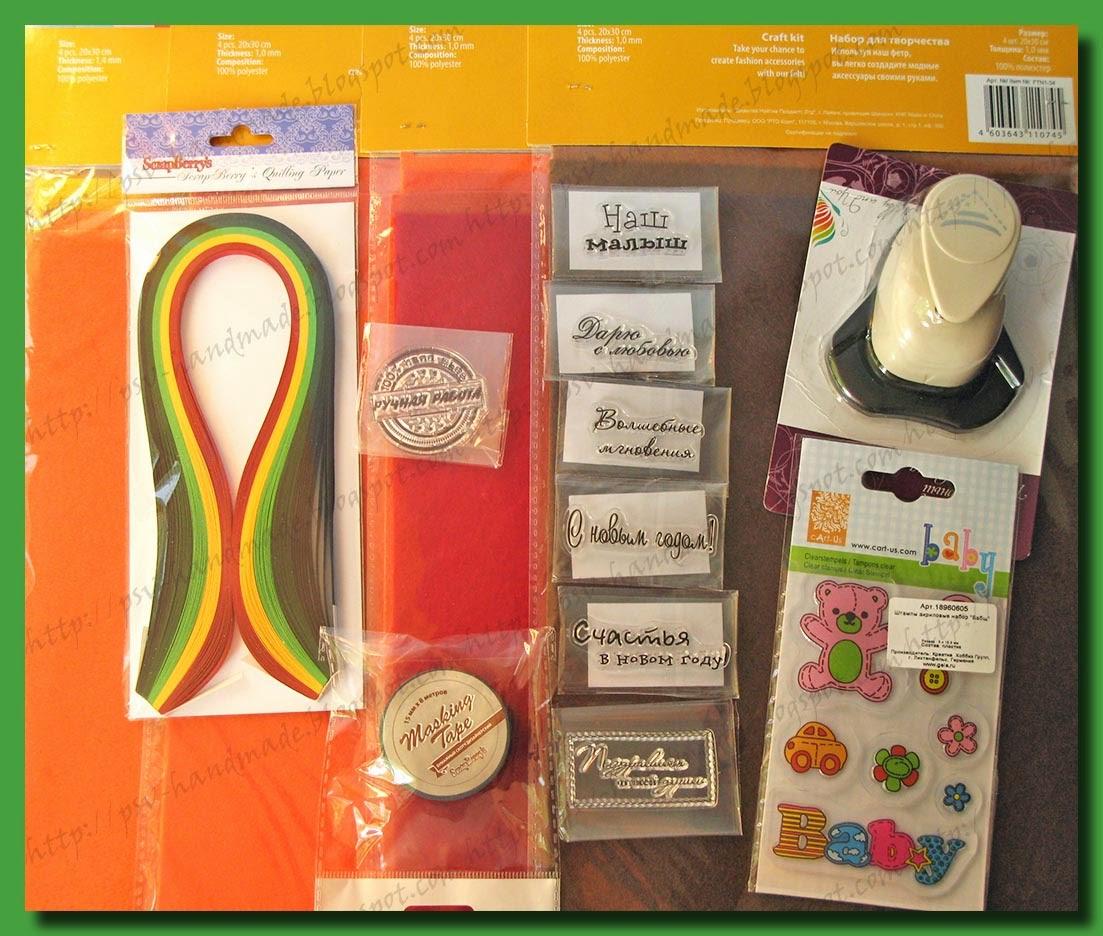 Материалы для творчества в совместных покупках