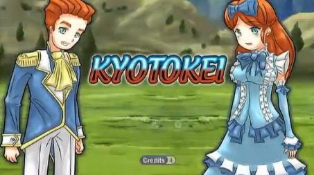 WiiWare Reviews Kiotokei