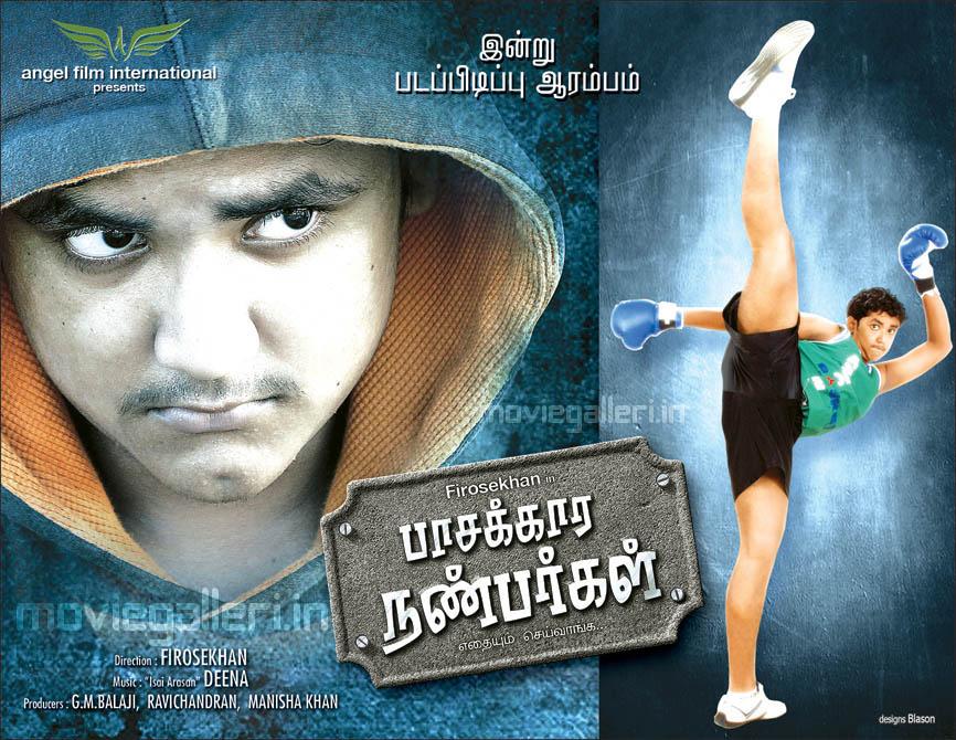 Pasakkara Nanbargal Mp3 Songs Download Pasakkara Nanbargal