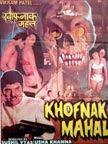 Khofnak Mahal (1998) - Hindi Movie