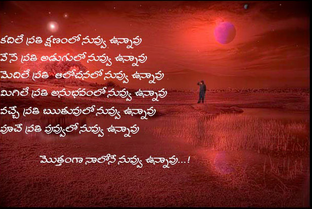 10 best love quotes for her in telugu