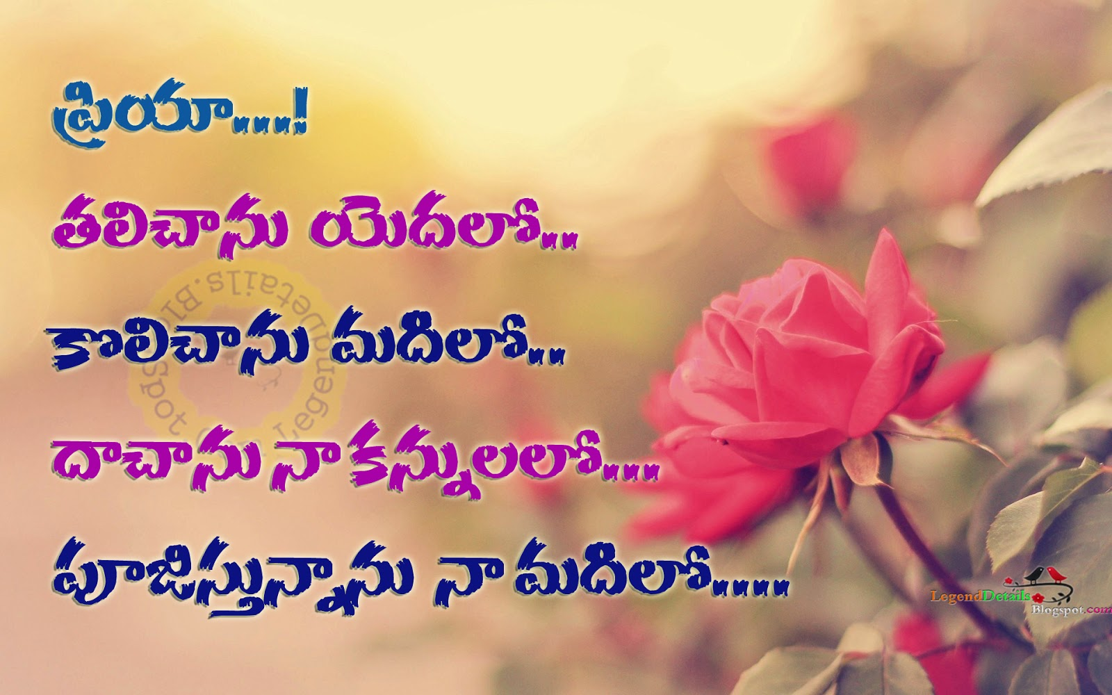 Telugu Kavithalu on Love Legendary Quotes