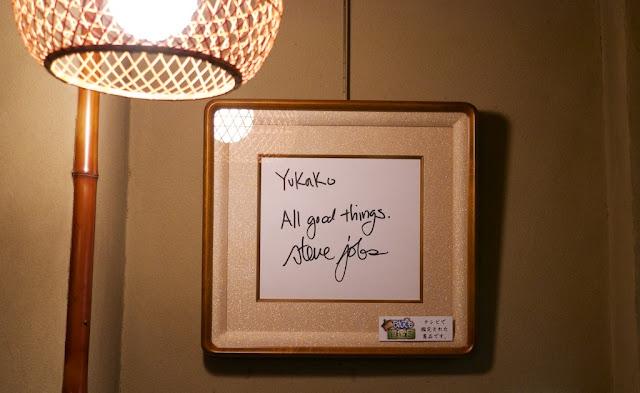 ジョブズのサイン(すし岩)