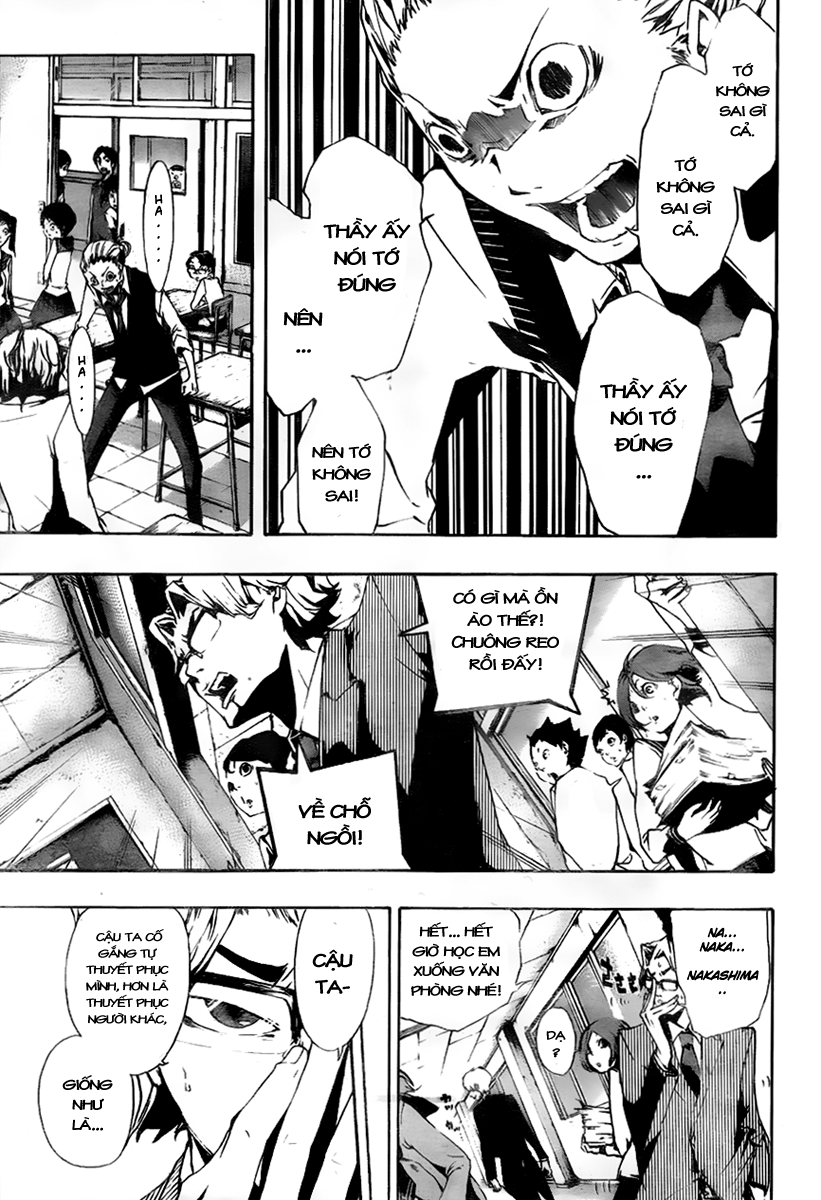 Kiben Gakuha, Yotsuya Senpai no Kaidan chap 10 Trang 17 - Mangak.info