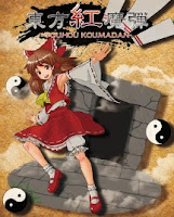 download Touhou Koumadan