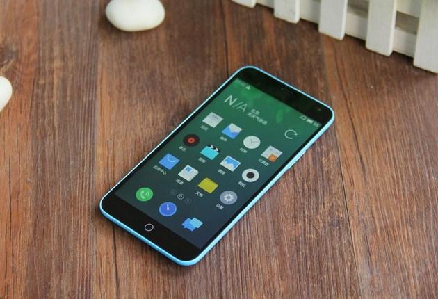 Harga Meizu M1 Note Dengan Kamera 13 MP Dan OS Android Lollipop