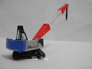 Long Crane