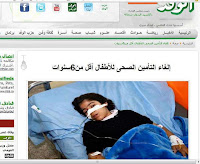 محمد مرسي يحكم على أطفال مصر بالموت