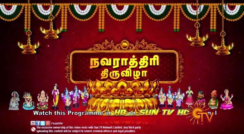 Navarathri Thiruvizha | Dt 25-09-14