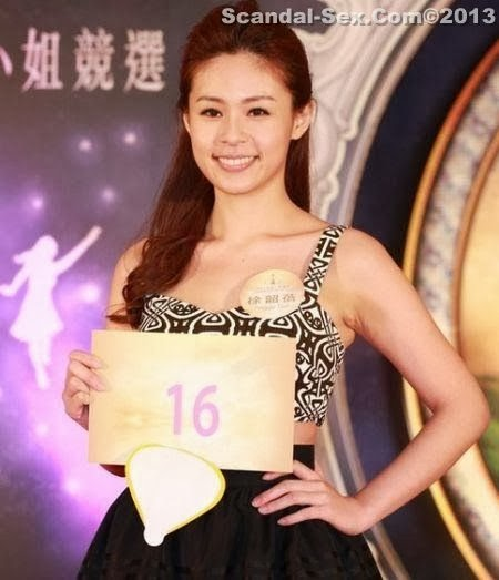 Miss Hong Kong 2013