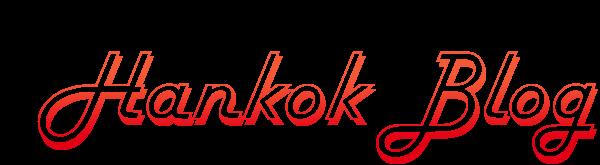 Hankok Blog
