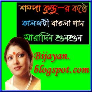 Free Bengali Songs Collection: April 2010 - blogspot.com
