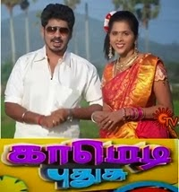 Comedy Pudhusu Sun Tv Pongal Special Program Shows 16-01-2014