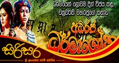 Adiraja Dharmasoka 2015.08.30 - Adiraja Dharmasoka 29