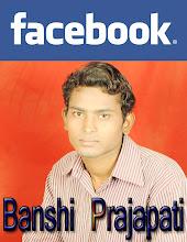 BANSHI PRAJAPATI