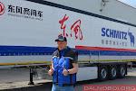 По Шёлковому Пути со Schmitz Cargobull