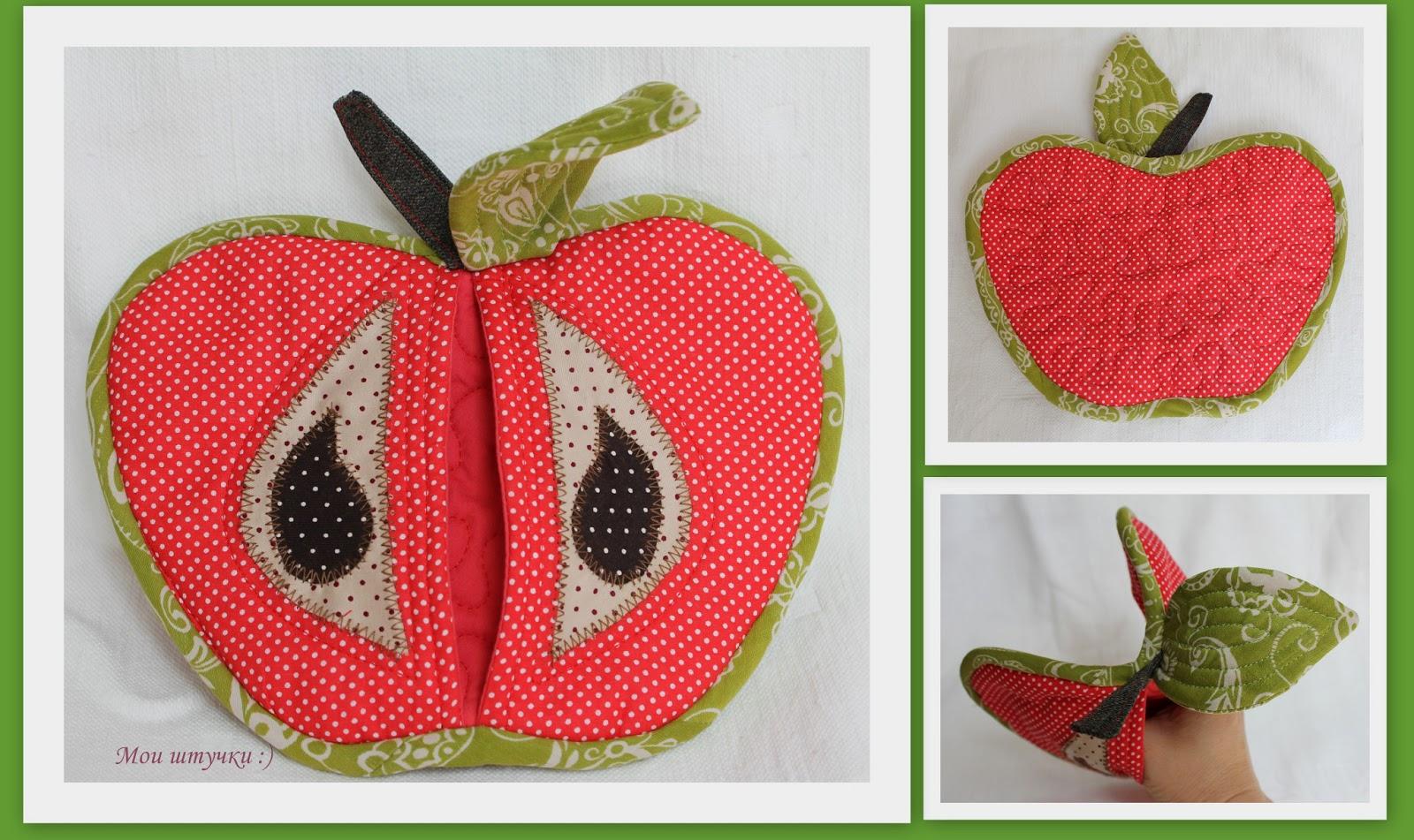 Яблоко из ткани своими руками