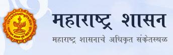 Maha Govt Logo