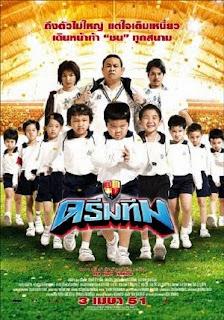 Đội Quân Nhí Nhố - Dream Team