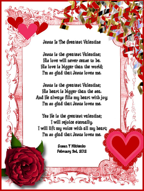 Jesus Is The Greatest Valentine Valentines Love Poems
