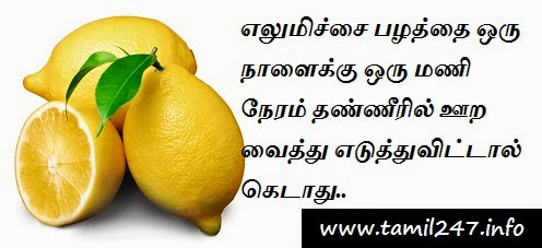 Elumichai pazham kedamal kayamal irukka tips, Lemon care tips, Veetu Kurippugal
